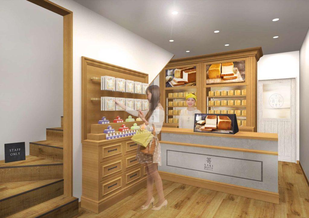 高級食パン専門店 嵜本 岡本店 神戸 オープン 2019 12月 メニュー 値段