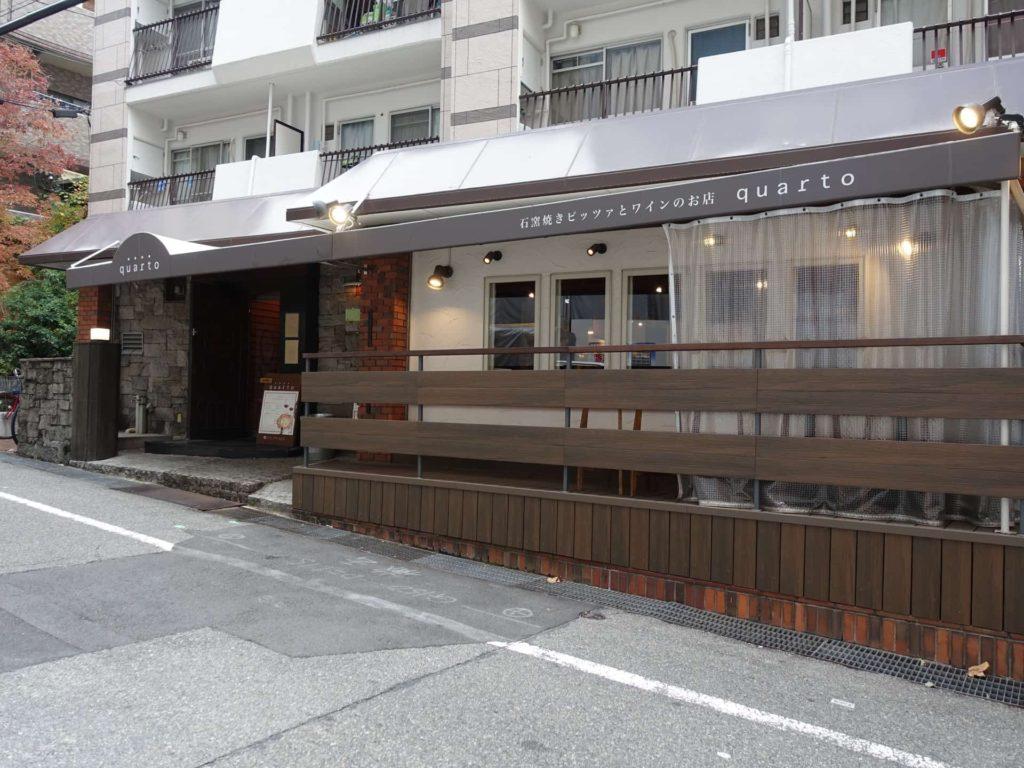 クアルト quarto 三宮 神戸 場所 行き方 アクセス