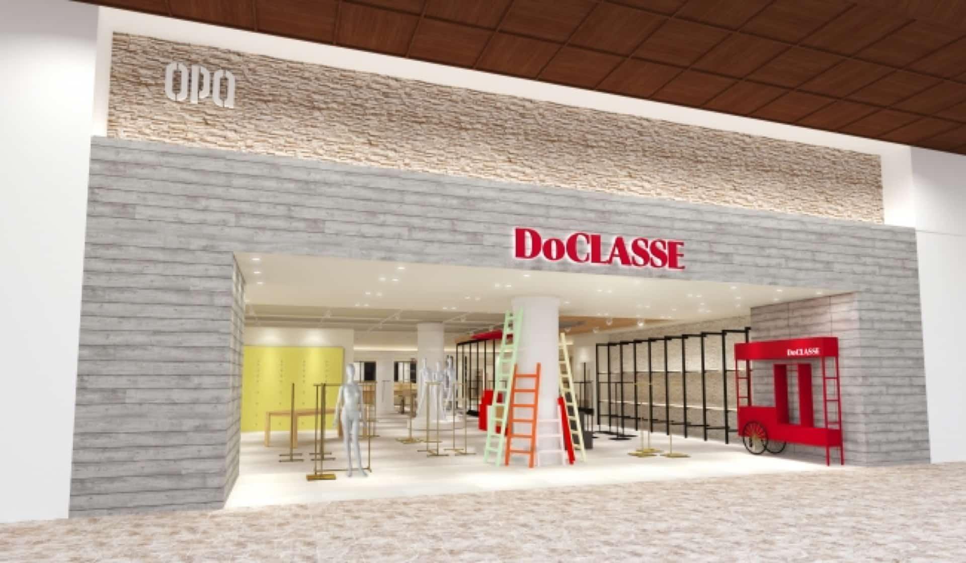 「銀座ワシントン靴店」跡地に「DoCLASSE 神戸三宮センター街店」がオープン!西日本最大規模の旗艦店