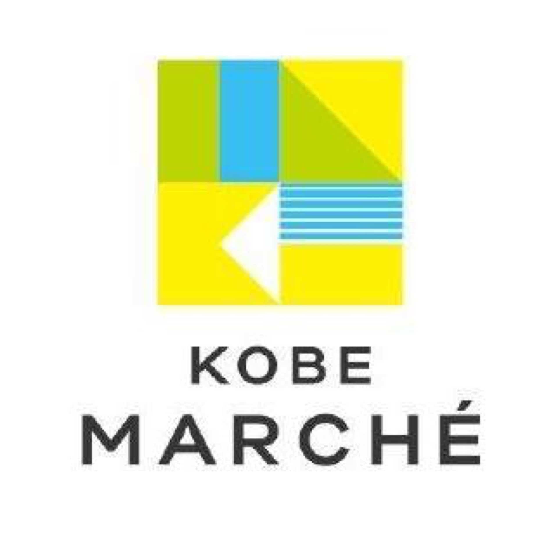 「神戸マルシェ2019」は六甲アイランドで開催!神戸の名店が揃う人気イベント