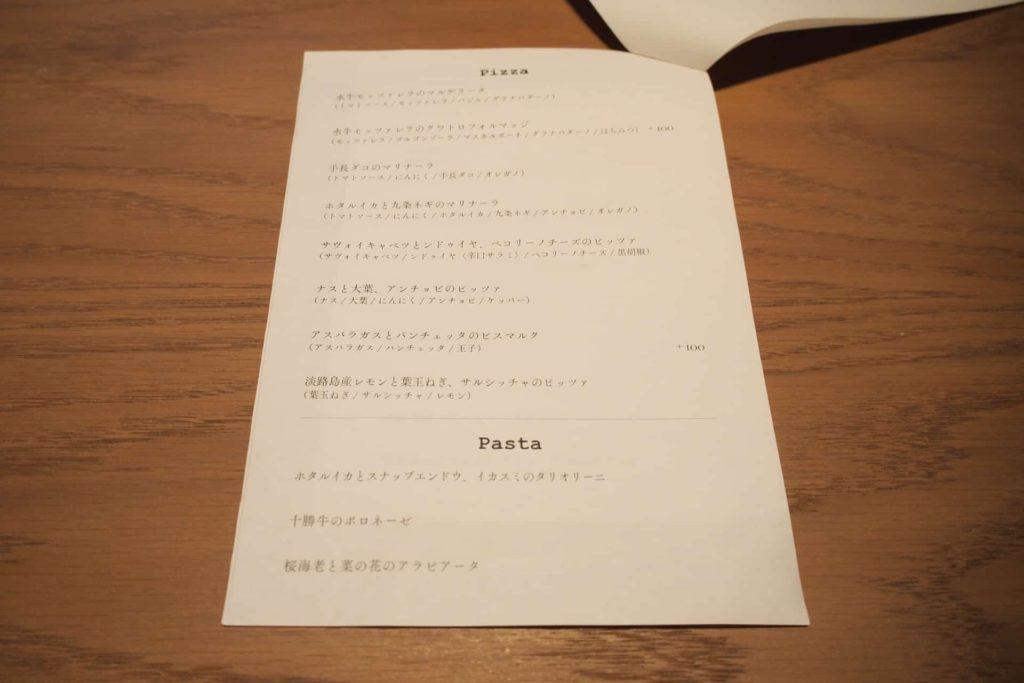 ファルピッテ far.pitte 三宮 神戸 ランチ ピザ メニュー 値段