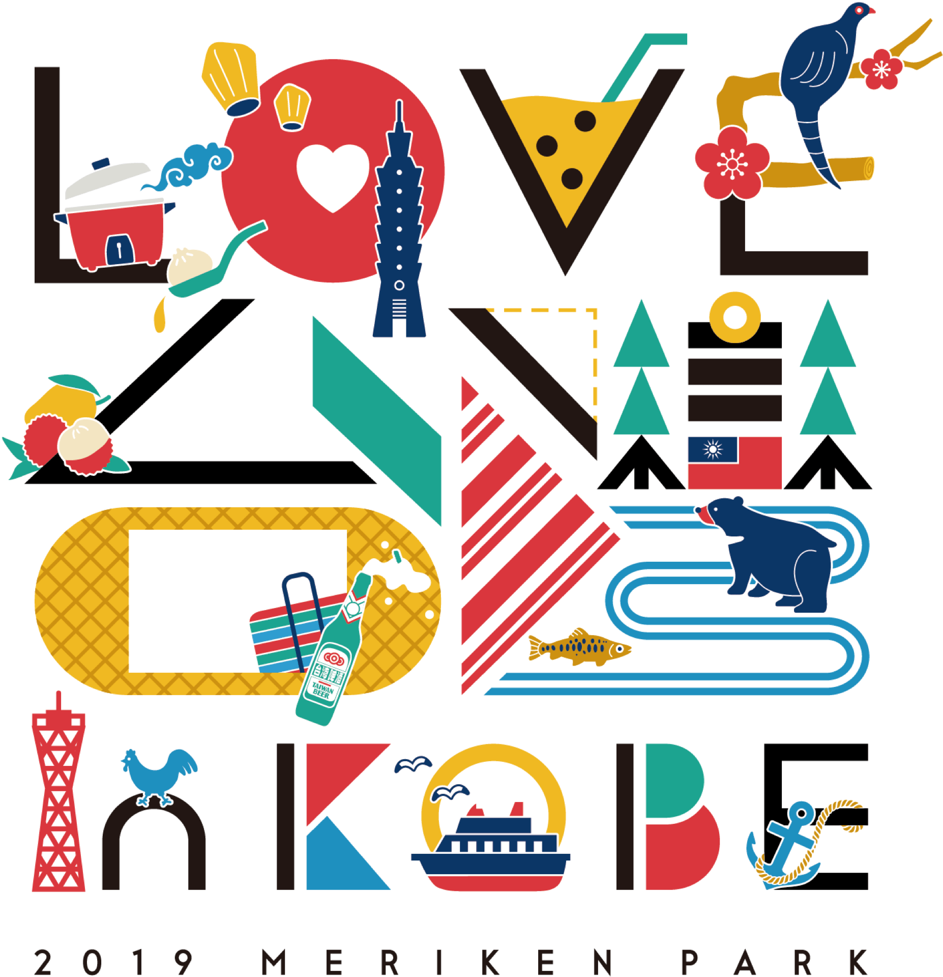 「LOVE TAIWAN 2019 in KOBE」が神戸・メリケンパークで開催!台湾グルメ・本場のタピオカも