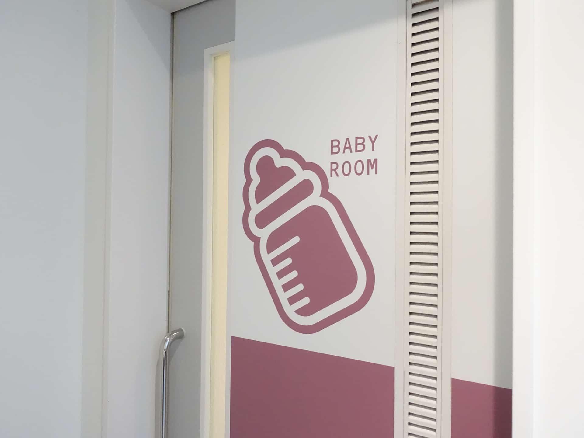 神戸空港の授乳室を詳しくレポ!ミルク用のお湯・電子レンジ・オムツ替え台あり