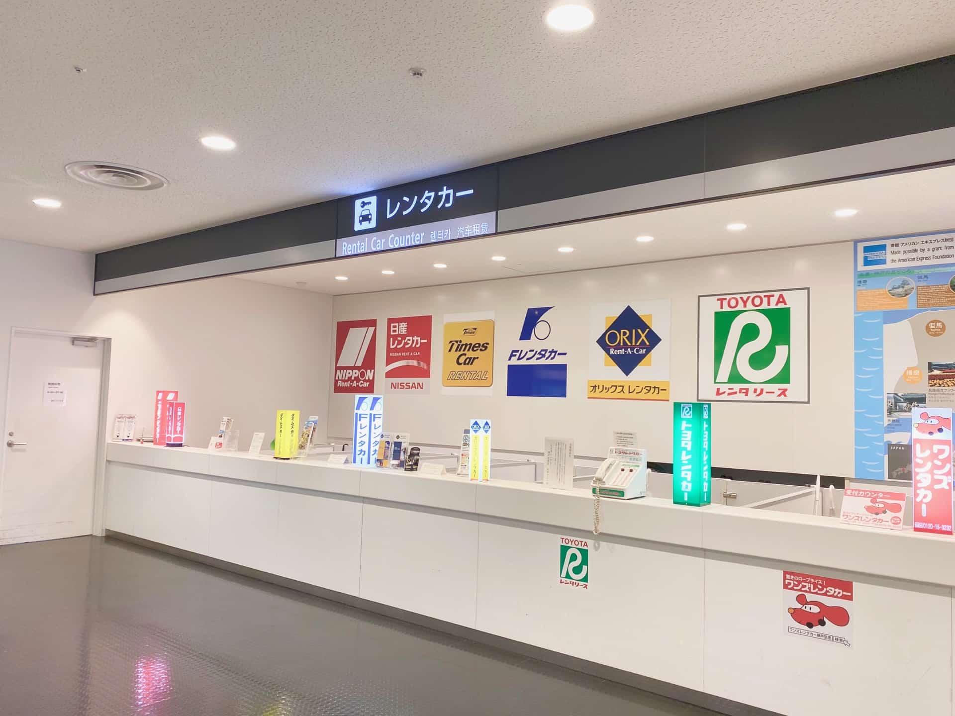 神戸空港のレンタカー店舗まとめ。オリックス・タイムズ・ニッポンレンタカーなど便利