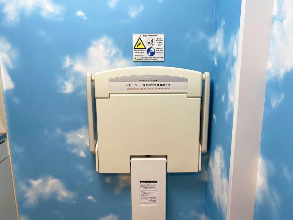 神戸空港 授乳室 1階 オムツ替え台