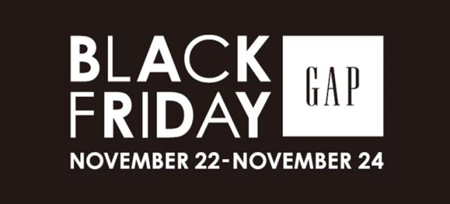 gap ギャップ ブラックフライデー 2019 いつ 開催期間 11月