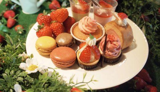 【いちごビュッフェ2020】神戸ポートピアホテルで「神戸いちごコレクション」開催!レポあり