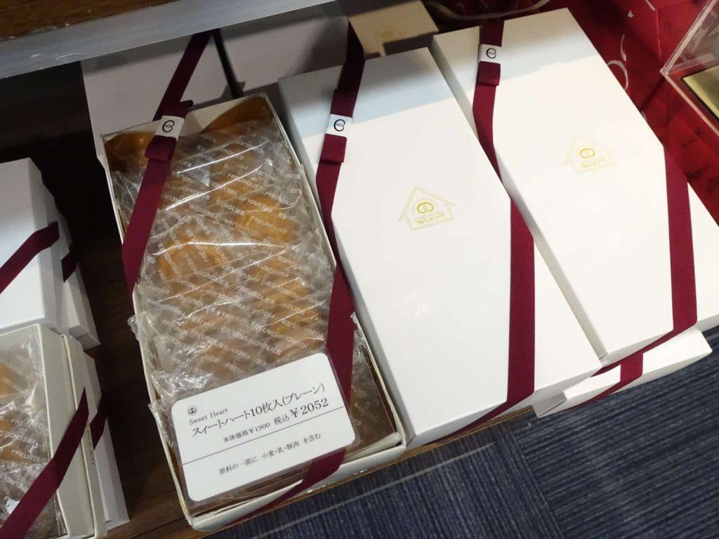 神戸空港 お土産 おすすめ フロインドリーブ