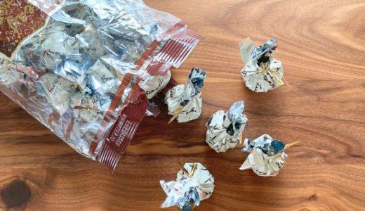 モンロワール「リーフメモリー」 − 神戸土産におすすめ!葉っぱのチョコレートがかわいい