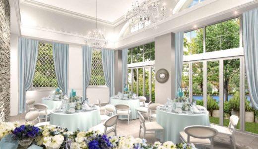 2020年春「アラモードパレ」に新たな披露宴会場がオープン!少人数ウエディングに◎