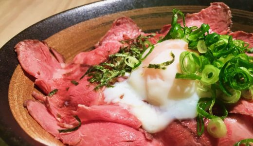神戸肉匠 壱屋 − 灘区・岩屋でローストビーフ丼ランチ!ステーキや焼肉ランチもあり