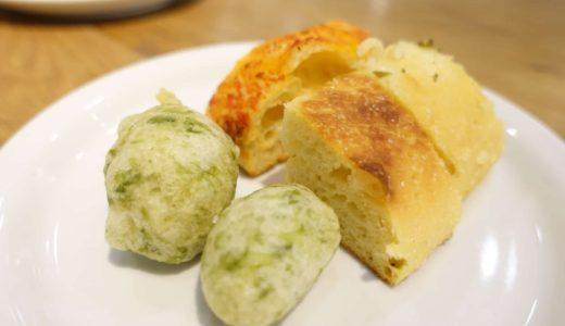 イル アルティスタ − 六甲アイランドでパン食べ放題ランチ!神戸ファッションマートにあるお店