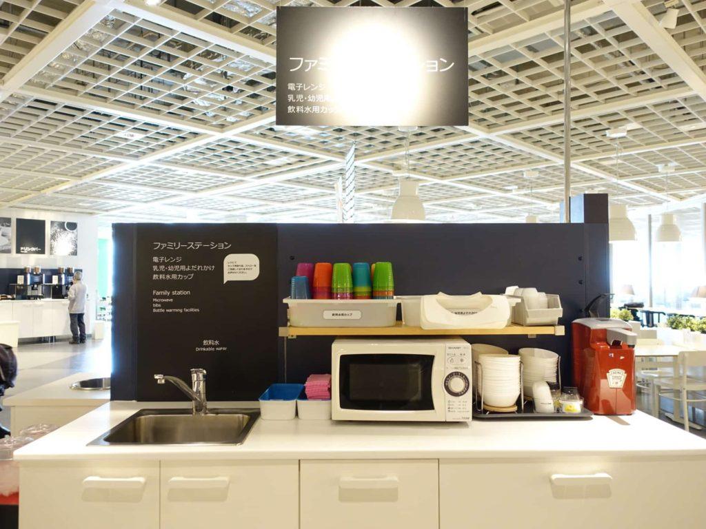 IKEA レストラン 神戸 離乳食 無料 ブログ 7ヶ月 9ヶ月 食器 椅子 エプロン