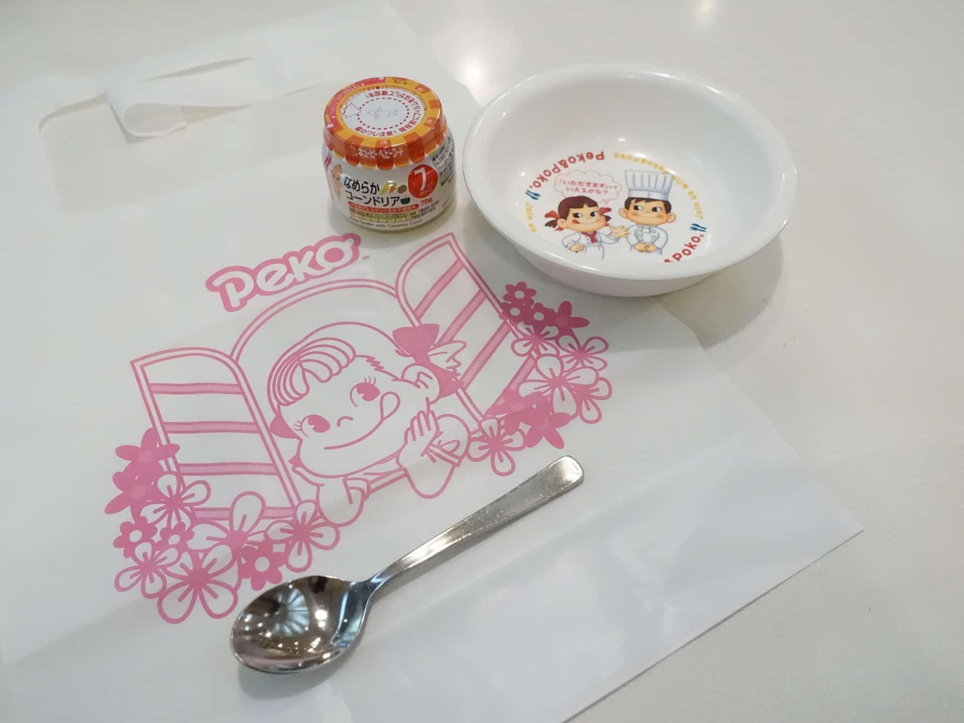神戸 離乳食 レストラン ランチ カフェ 無料 不二家 三宮 元町 子連れランチ おすすめ