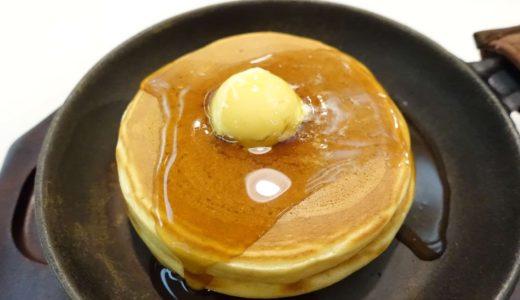 不二家レストラン 神戸さんプラザ店 − 無料の離乳食サービスあり!昔ながらのホットケーキも