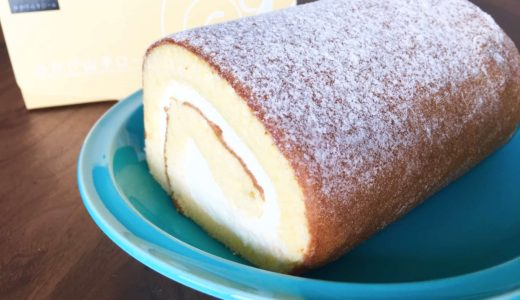 みかげ山手ロール − ロールケーキが種類豊富!「ボックサン」のシェフがプロデュース