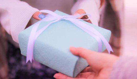 【2020年】ホワイトデーのお返しおすすめ36選。すべらない神戸のお菓子を本命・彼女・義理に