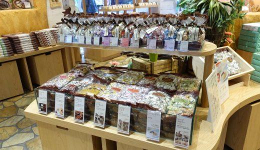 """モンロワール Umieモザイク店 − """"リーフメモリーの木""""や割れチョコも!店内もかわいい"""