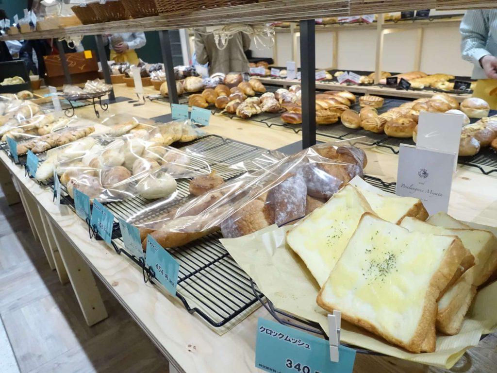 神戸プルミエベーカリーマーケット kobe 1er bakery market 神戸マルイ 三宮 出店 一覧 ベーカリー