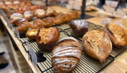 神戸プルミエベーカリーマーケット − 神戸マルイにパンのセレクトショップがオープン!