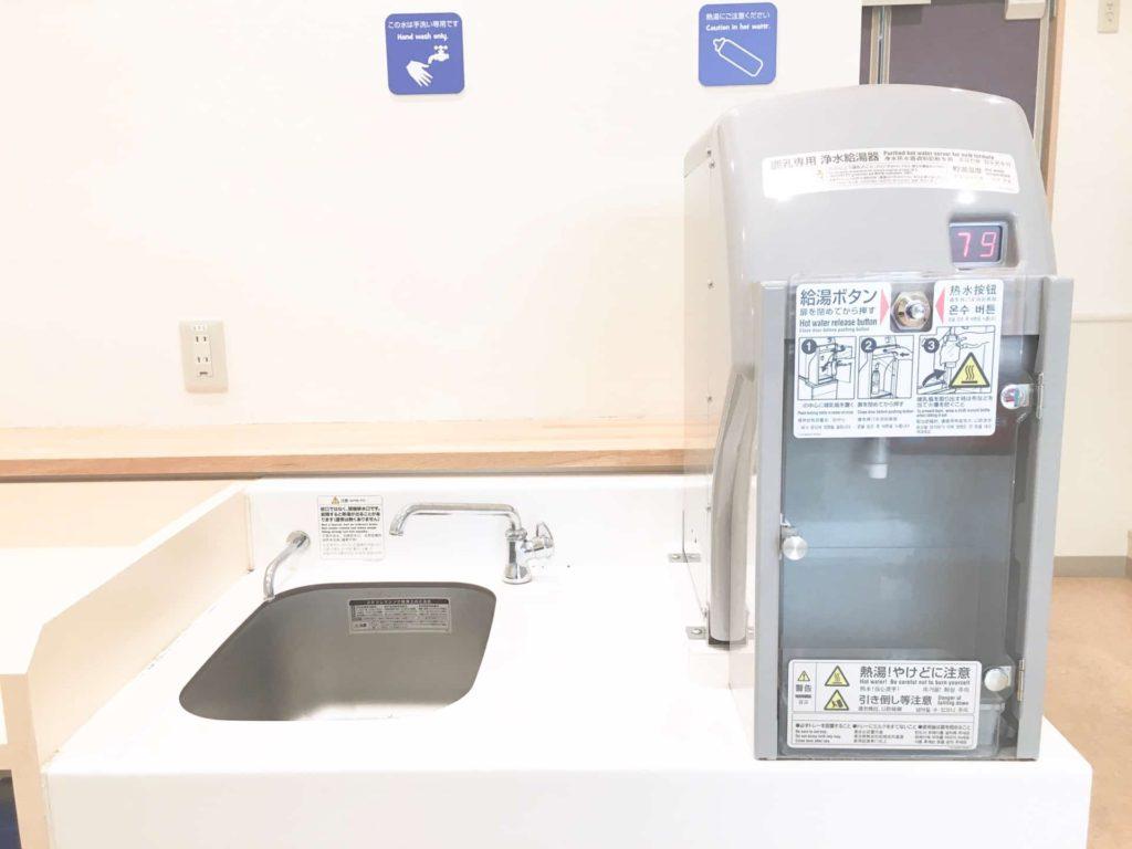 トイザらス ベビーザらス 授乳室 電子レンジ お湯 オムツ替え 神戸 ハーバーランド ウミエ