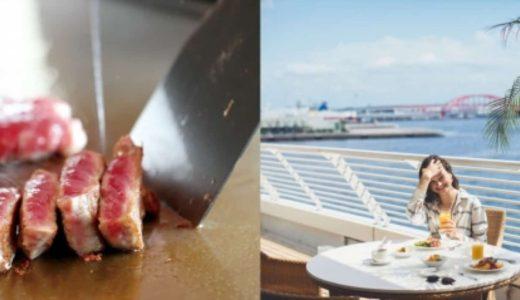 期間限定でステーキ食べ放題!神戸メリケンパークオリエンタルホテルで開催(3/20〜31)