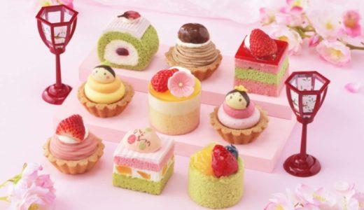 【2020年】ひなまつりケーキおすすめ15選!神戸で買えるかわいい&華やかなスイーツ