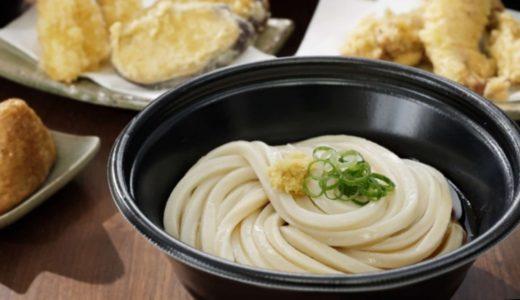 丸亀製麺で持ち帰り(テイクアウト)販売がスタート!神戸市内の対象店舗一覧・対象メニュー&値段