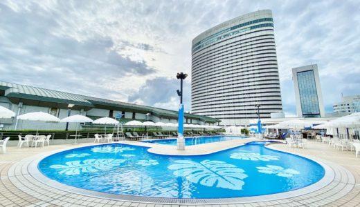 神戸ポートピアホテルで「ポートピアナイトプール2020」開催!予約・浮き輪・持ち物など✔️