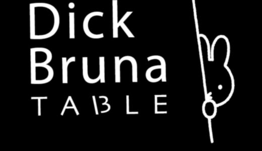 ディック・ブルーナテーブル − ミッフィーとワインが楽しめるお店が神戸にオープン!世界初