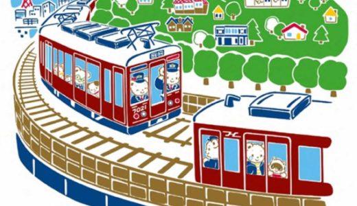 阪急電車×ファミリアのコラボグッズ発売!阪急神戸線開通100周年記念