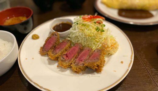 洋食SAEKI − JR灘駅近くでコスパ抜群ランチ。ビフカツなど絶品メニューが豊富