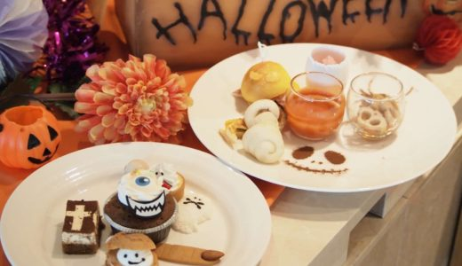 【ハロウィン2020】神戸ポートピアホテルのスイーツブッフェはオーダー制!レポあり◎