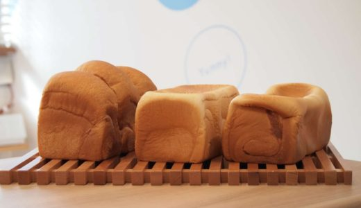 生クリーム食パン専門店 ふんわり 神戸西本店 − 日本初!ふんわりもっちり甘い食パン