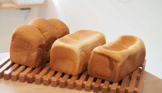 生クリーム食パン専門店 ふんわり 西神南店 − 2020年12月オープン!話題のお店