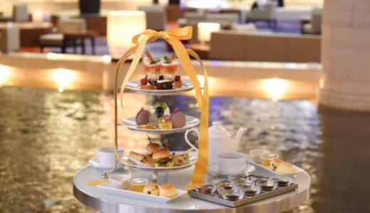 【アフタヌーンティー秋2020】ポートピアホテルで秋の味覚のスイーツを堪能