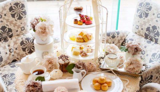【アフタヌーンティー秋2020】ラスイート神戸でチョコレートの魅力を堪能❤︎