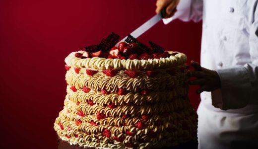 【いちごビュッフェ2021】ANAクラウンプラザホテル神戸で「Go To Strawberry」開催!