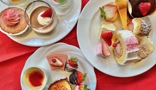 【いちごビュッフェ2021】神戸ポートピアホテルで「神戸いちごコレクション」開催!