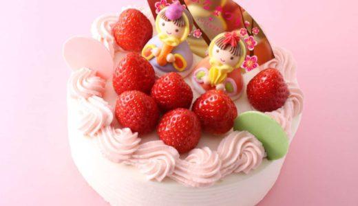 【2021年】ひなまつりケーキおすすめ一覧!神戸で買えるかわいいスイーツ