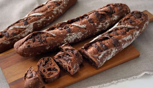 【2月1〜14日】ドンクでバレンタイン限定のパンが登場!濃厚なチョコを使用
