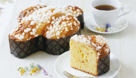 【3月24日〜4月6日】ドンクでイースター限定のパンが登場!イタリアの伝統発酵菓子