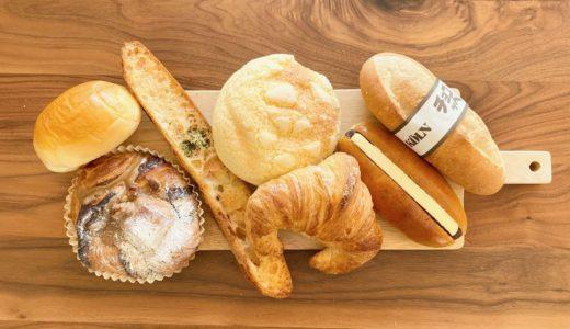 ケルン − 神戸の人気パン屋さん!チョコッペやおすすめパンを神戸っこがご紹介