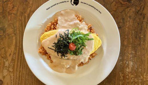 マムーニア − 三宮の人気カフェでオムライスランチ!メニュー・値段も✔️