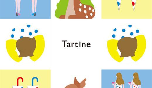 「タルティン」が神戸阪急に期間限定で初出店!2021年8月4日〜10日